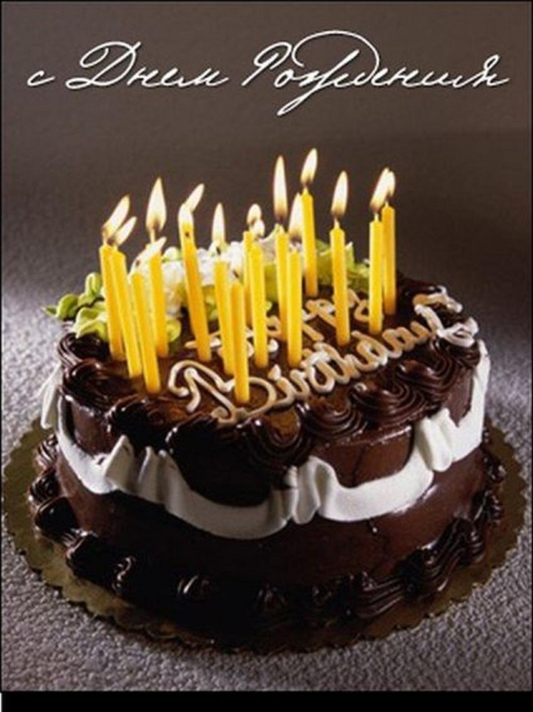 Поздравление с днем рождения мужчине-инвалиду