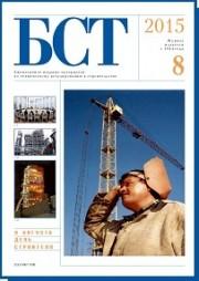 cover_big 08