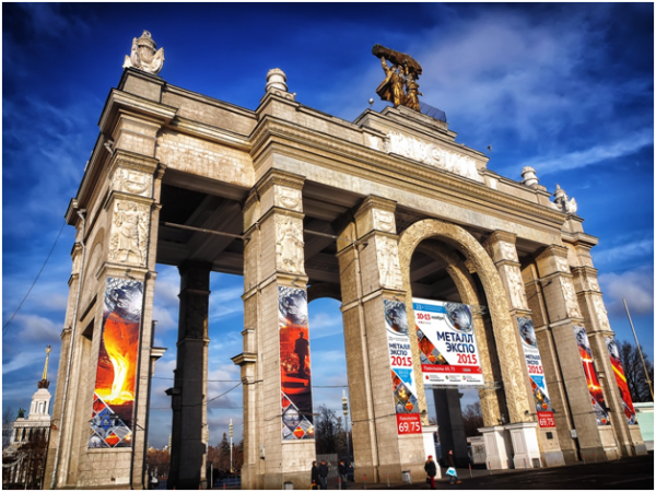 10 ноября 2015 года - III Всероссийская конференция по технологическому проектированию объектов производственного назначения (в рамках выставки МЕТАЛЛ-ЭКСПО)