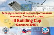 III Building Cup