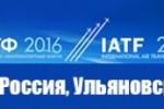 matf_logo260ru