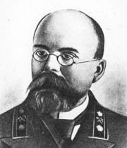 Проскуряков Лавр Дмитриевич