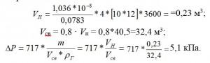 Формула ЭСПБ