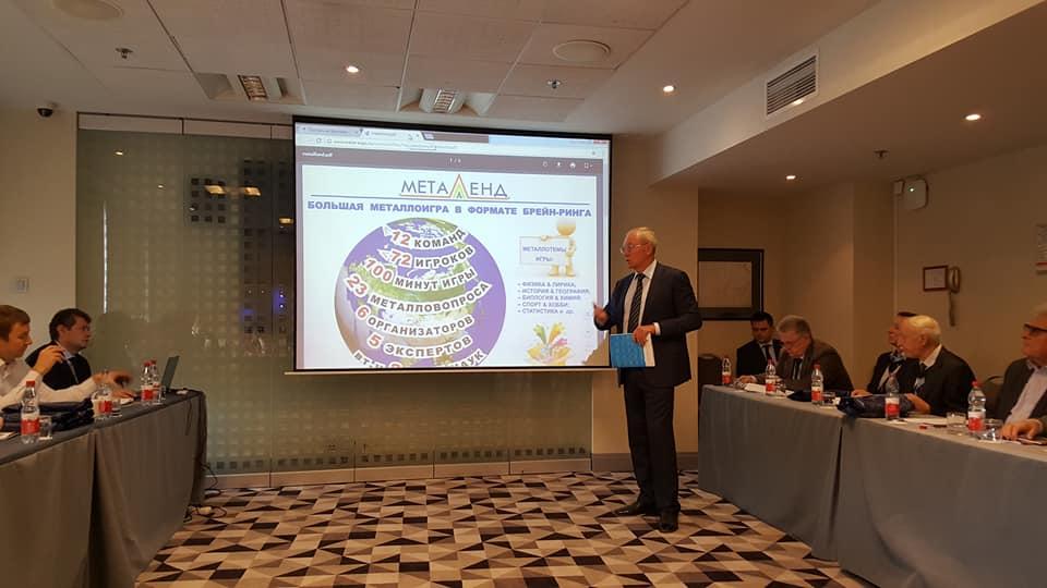 Президент Национальной палаты инженеров Игорь Мещерин принял участие в заседании оргкомитета выставки «Металл-Экспо»