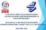 ТЕХНОЛОГИЧЕСКИЙ ИНЖИНИРИНГ И ПРОЕКТИРОВАНИЕ4
