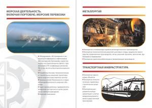 НПИ_БУКЛЕТ_утвержден-006