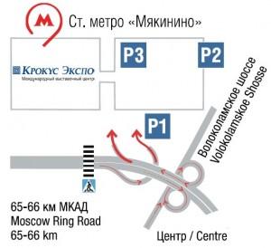 Схема проезда Крокус Экспо