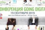 Going Digital_19 Sep