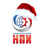 Логотип НПИ Новогодний